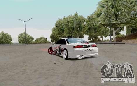 Nissan Silvia S14 VCDT для GTA San Andreas вид справа