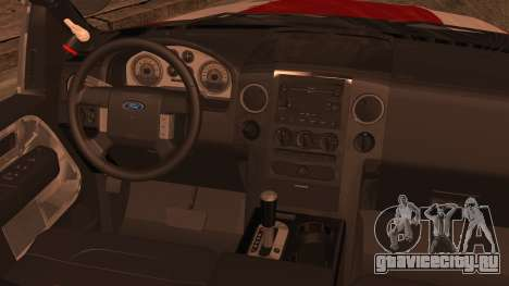 Ford F150 Fire Department Utility 2005 для GTA San Andreas вид сзади слева