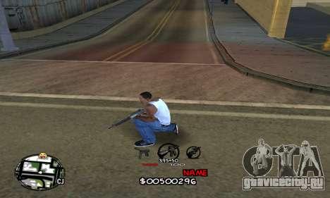 C-HUD by Jackson для GTA San Andreas второй скриншот