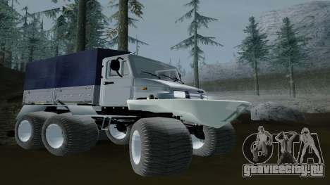 ЗиЛ Кержак 6х6 для GTA San Andreas