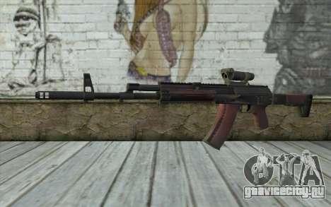 AEK from Battlefield 4 для GTA San Andreas