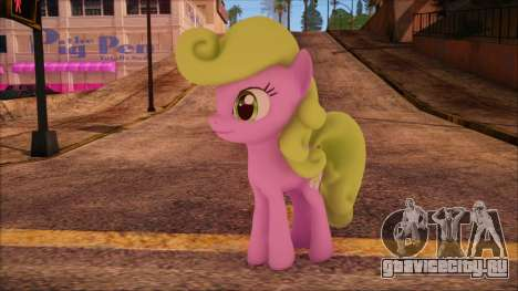 Daisy from My Little Pony для GTA San Andreas