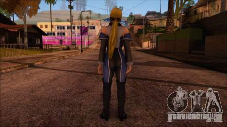 Modern Woman Skin 7 для GTA San Andreas второй скриншот