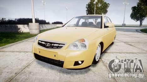 ВАЗ-2170 Lada Priora 2014 для GTA 4