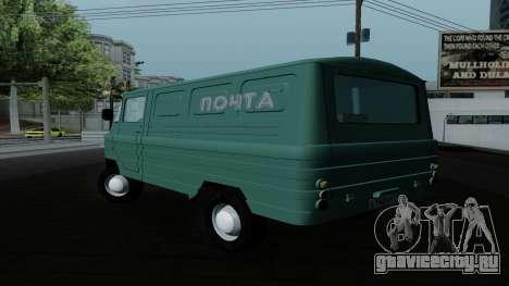 Zuk A06 для GTA San Andreas вид слева