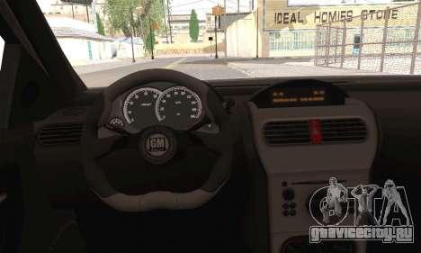 Opel Corsa 5-Doors для GTA San Andreas вид сзади слева