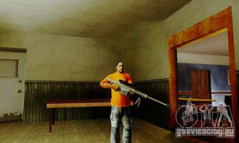 Weapon pack from CODMW2 для GTA San Andreas пятый скриншот