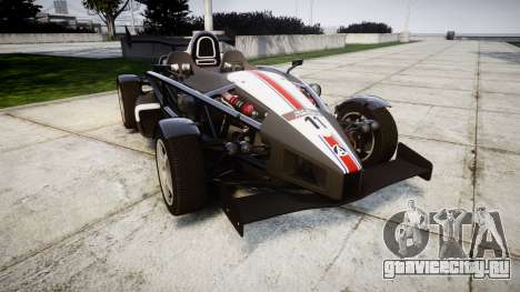Ariel Atom V8 2010 [RIV] v1.1 FUEA Equipped для GTA 4