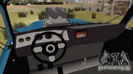 ГАЗ-52 для GTA San Andreas вид сзади слева