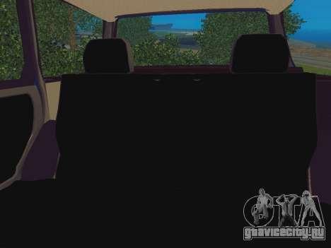 ВАЗ-2109 Универсал для GTA San Andreas вид сзади