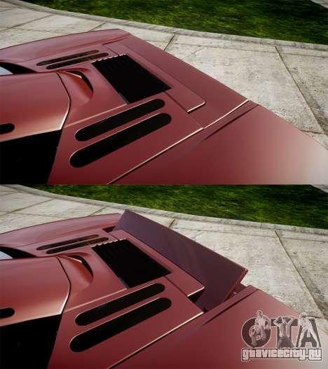 Mclaren F1 1993 [EPM] для GTA 4 вид сверху