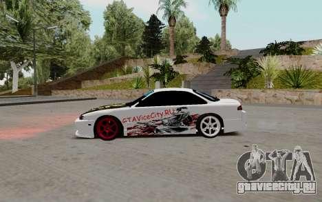 Nissan Silvia S14 VCDT для GTA San Andreas вид слева