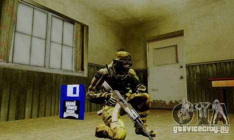 Weapon pack from CODMW2 для GTA San Andreas десятый скриншот