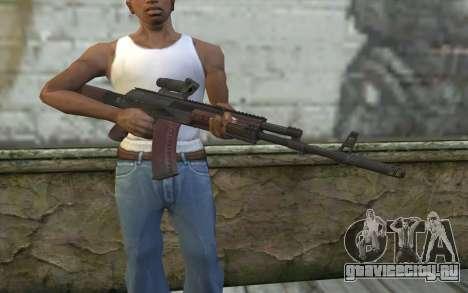 AEK from Battlefield 4 для GTA San Andreas третий скриншот