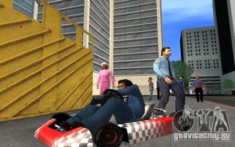 Обновлённый Kart для GTA San Andreas для GTA San Andreas вид сзади