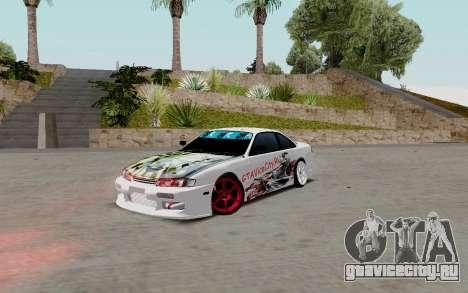 Nissan Silvia S14 VCDT для GTA San Andreas