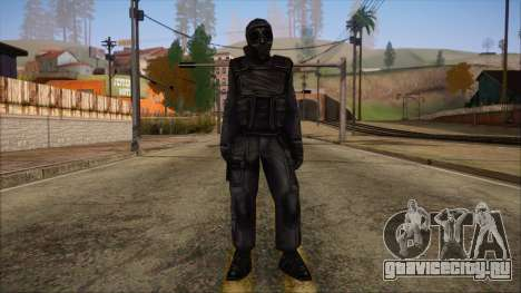 SAS from Counter Strike Condition Zero для GTA San Andreas