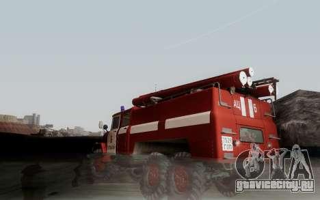 Трасса для бездорожья 3.0 для GTA San Andreas девятый скриншот