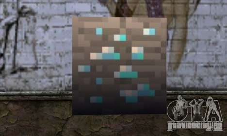 Блок (Minecraft) v1 для GTA San Andreas