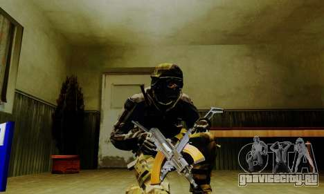 Weapon pack from CODMW2 для GTA San Andreas