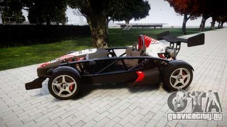 Ariel Atom V8 2010 [RIV] v1.1 Rosso & Bianco для GTA 4 вид слева