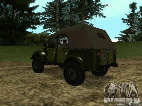 ГАЗ-69 для GTA San Andreas вид слева