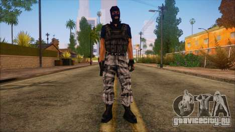 Terror from Counter Strike Condition Zero для GTA San Andreas