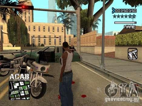C-HUD by Edya для GTA San Andreas четвёртый скриншот