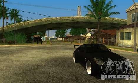 Nissan 350Z Drift для GTA San Andreas