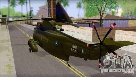 Helicopter Nuri Malaysia Mod (Seaking) для GTA San Andreas вид слева