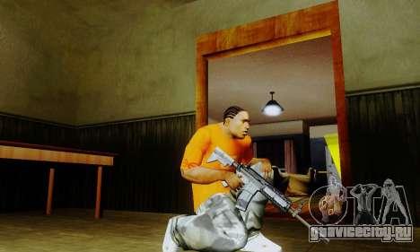 Weapon pack from CODMW2 для GTA San Andreas четвёртый скриншот