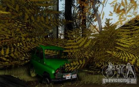 Трасса для бездорожья 3.0 для GTA San Andreas восьмой скриншот