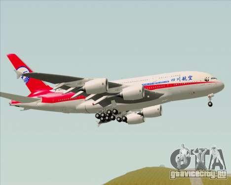 Airbus A380-800 Sichuan Airlines для GTA San Andreas вид сзади
