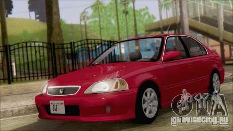 Honda Civic 2000 для GTA San Andreas