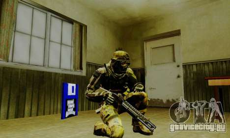 Weapon pack from CODMW2 для GTA San Andreas восьмой скриншот