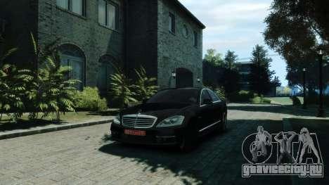 Mercedes-Benz W221 S63 AMG для GTA 4