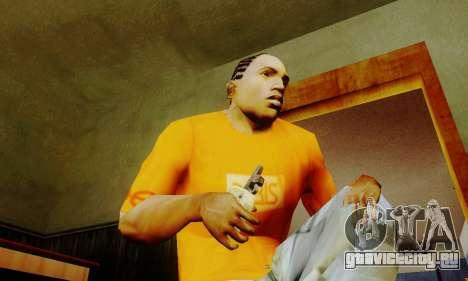 Weapon pack from CODMW2 для GTA San Andreas седьмой скриншот
