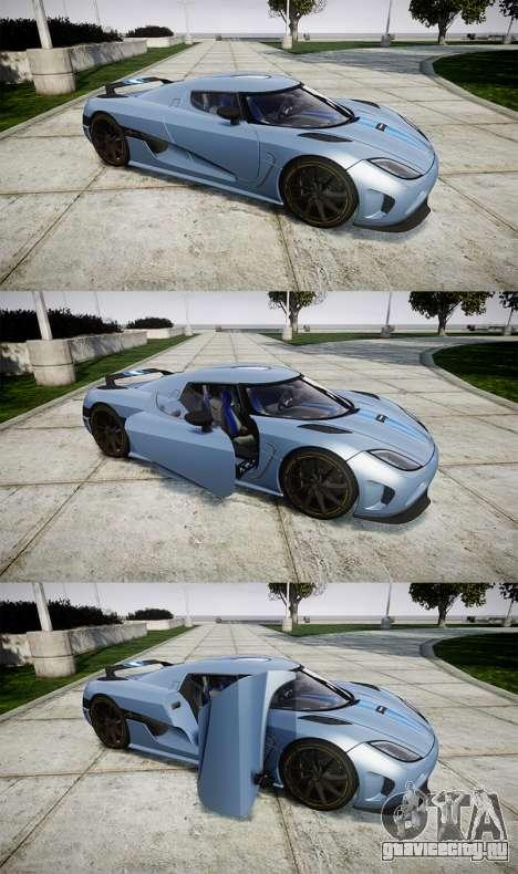 Koenigsegg Agera 2011 [EPM] [Update] для GTA 4 вид сбоку