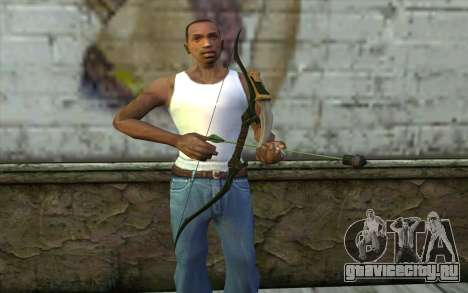 Green Arrow Bow v2 для GTA San Andreas третий скриншот