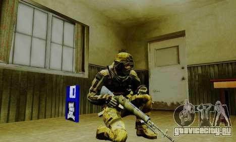 Weapon pack from CODMW2 для GTA San Andreas одинадцатый скриншот