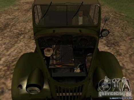ГАЗ-69 для GTA San Andreas вид сзади