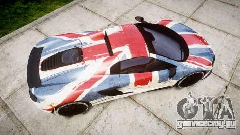 McLaren 650S Spider 2014 [EPM] v2.0 UK для GTA 4 вид справа