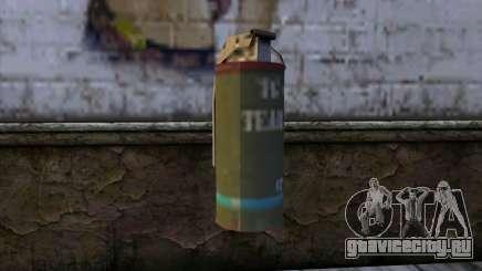 Smoke Grenade from GTA 5 для GTA San Andreas