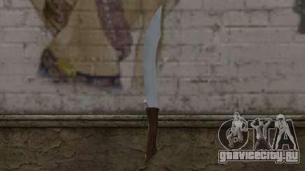 Стальной нож для GTA San Andreas