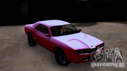 Bravado Gauntlet GTA 5 для GTA San Andreas