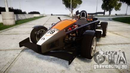Ariel Atom V8 2010 [RIV] v1.1 SptCar для GTA 4