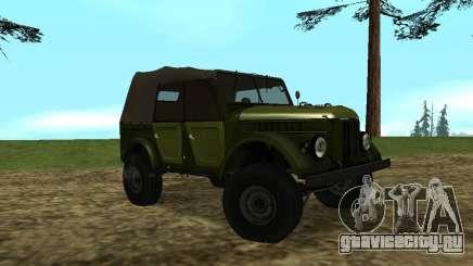 ГАЗ-69 для GTA San Andreas