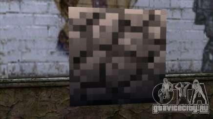Блок (Minecraft) v2 для GTA San Andreas
