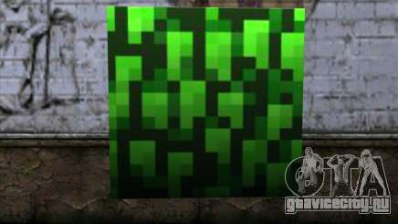 Блок (Minecraft) v12 для GTA San Andreas
