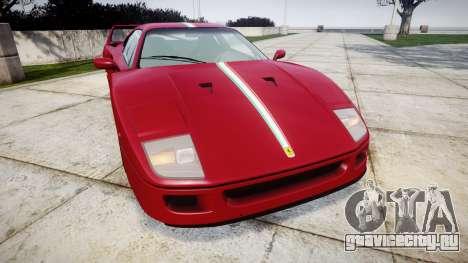 Ferrari F40 1987 [EPM] Tricolore для GTA 4